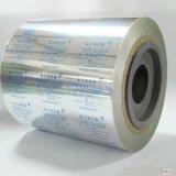 Machine d'impression automatisée par série de gravure de film plastique de longeron d'asy-g