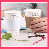 Wegwerfzoll gedrucktes Kaffee-Papiercup