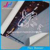 極度の韓国の品質はFrontlit PVC屈曲の旗510gの屋外の印刷媒体に塗った