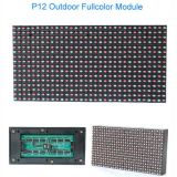 LED Display Module P12 Outdoor Fullcolor 1R1G1B Plastic Module
