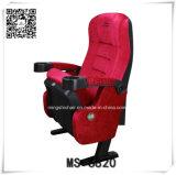 高品質ファブリック3D映画館の椅子