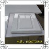 Approvisionnement en machine feuilletante de vide de planche de porte d'armoire