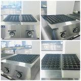 Machine commerciale de billes de poissons de gril de boulette de poissons de gaz