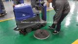 床のスクラバー機械の商業乗車