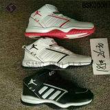 Beste Qualität und preiswerte Kind-Basketball-Schuhe