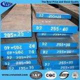 Placa de aço 1.2379 do molde frio de aço laminado a alta temperatura do trabalho