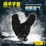 De Tatical guantes tácticos llenos de la longitud del brazo de los guantes de cuero de los guantes de la mano al aire libre