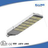 최고 밝은 고성능 LED 가로등 250W 세륨 RoHS