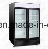 охладитель витрины двойной двери 1400L в высокоскоростной охлаждать