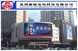 광고를 위한 옥외 높은 광도 P10에 의하여 방수 처리되는 발광 다이오드 표시 Screeen