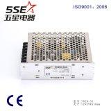 5ned-50 5V 12V удваивают электропитание напряжения тока выхода постоянн