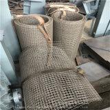 Pelletiseer molen door typeHLSY60 kooi-Type pulverizer
