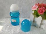 プラスチックロール・ボールが付いているびんの熱い販売の青いガラスロール(奪い1なさい)