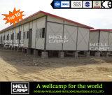 Стандартная полуфабрикат портативная дом для трудного лагеря