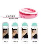 Bewegliches Schönheit Selfie Ring-Großhandelslicht für Handy