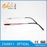 Het lichtgewicht Randloze Frame van de Glazen van Eyewear van het Oogglas van het Titanium Optische met Scharnier (5007) - C