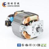 Motor universal de cobre de la CA de RoHS CCC eléctrico para la desfibradora de papel