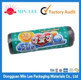 الصين صناعة عالة [غربج بغ] بلاستيكيّة كبيرة في [رولّس] أو في قالب
