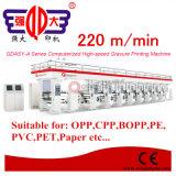 Máquina de impressão de alta velocidade computarizada série do Gravure do PVC de Qdasy-a