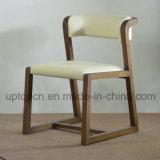 نمو مطعم ثبت أثاث لازم مع خشبيّة إطار كرسي تثبيت وطاولة [رترو] ([سب-كت786])