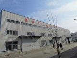 الصين مموّن من يصنع منزل
