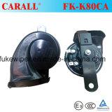 極度の防水警笛のオートバイの音楽的な角のコンパクトのかたつむりの角FkK80ca