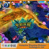 Wangdongの火のKirinの伝染性の魚のアーケードのカジノ釣ゲーム・マシン