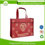 Eco友好的なPPのNonwovenショッピング昇進袋