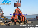 Encavateur à télécommande hydraulique
