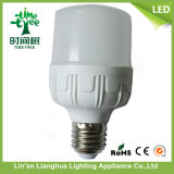 최신 판매 10W 20W 30W 40W E27 B22 알루미늄 LED 전구