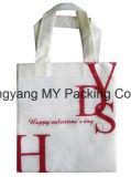 ショッピングのためのベテランの工場PP非編まれた昇進袋