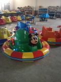 Saleのための娯楽Park Rides Cheap Kids Mini Bumper Cars