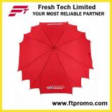 Зонтик аномального руководства открытый с логосом