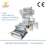 HDPE, LDPE, машина пленки LLDPE дуя