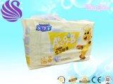 柔らかい綿の良質の使い捨て可能な赤ん坊のおむつ