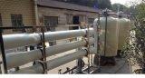 fabbrica del commercio all'ingrosso del sistema del filtro dall'acqua potabile di desalificazione di 6000L/H 99%