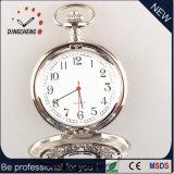 신식 고대 시계 주머니 시계 (DC-220)