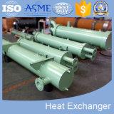 Échangeur de chaleur marin en aluminium refroidi à l'eau d'ASME avec l'OEM