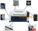 24inches الأشعة فوق البنفسجية طلاء آلة تستخدم من أجل ورقة الطباعة