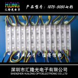 5050의 LED 칩 RGB 7 색깔 LED 단위를 방수 처리하십시오