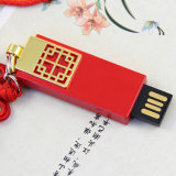 新しく涼しいギフト中国の赤USBのフラッシュ駆動機構