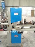 Máquina automática del papel higiénico