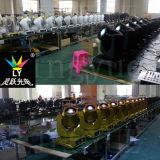 中国の専門家230W 7rの移動ヘッドビームライト