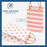 Kraftpapier-Förderung-Geschenk-Papierbeutel (DM-GPBB-028)