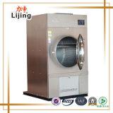 Prix de machine de dessiccateur de vêtements de blanchisserie les meilleurs