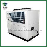 SGS/Ce/ISO aprobó el refrigerador refrescado aire