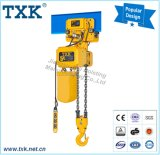 5t New Model elektrisches Chain Hoist