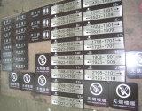 Sinal de número da identificação da identificação do assoalho da escada do edifício