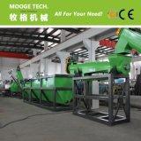 PE en plastique pp de perte chaude de vente réutilisant la machine 500kg/h