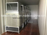 220V (or380V) -移動式蒸気化の空気クーラー ---温室、研修会の中国製またはアプリケーション